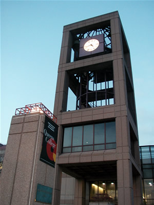 Photograph of the library clock tower at dusk.